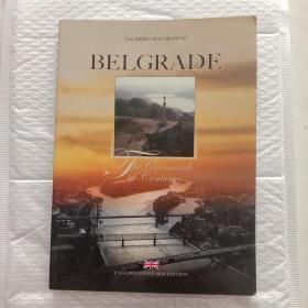 BRANISLAV STRUGAR BELGRADE