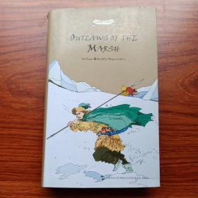 OUTLAWS OF THE MARSH 水浒传故事(英文版)