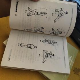 中国少林拳竞赛套路(拳术)+长拳入门与提高+武术+刀术+棍术+剑术+跆拳道[共7本】