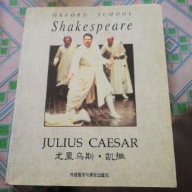 尤里乌斯.凯撒