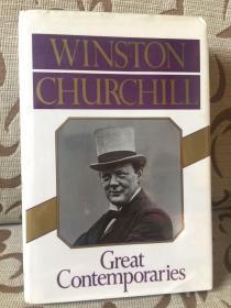 Great contemporaries by Winston Churchill -- 丘吉尔《当代大人物》精装本