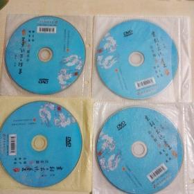 京剧光盘  京剧大家绝艺录武生篇(壹----捌)(裸盘8碟)