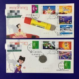 【领券可包邮】《哪咤闹海》2021-17邮票全套6枚总公司首日封全套两枚挂号实寄封(22*11cm官封一套2枚)多图实拍保真