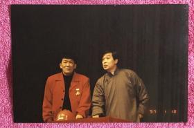 著名相声演员 侯耀文 1997年原版老照片一枚