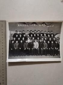 老照片:河南医学院七四级四班留念76.11.23