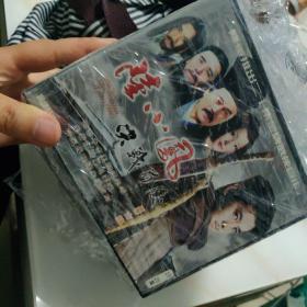 20集金牌武侠巨作《陆小凤之决战前后》20碟装VCD