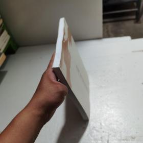 大明宫国家遗址公园:规划篇  扫码上书