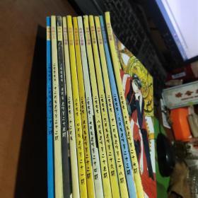 漫画公主 2000.1.5.12.+别册.4.5.6.7.8.9.10.11.12.【共12本】
