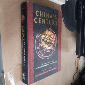 英文原版 CHINA'S CENTURY