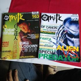 milk杂志163
