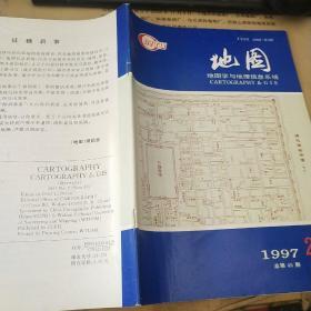地图   1997.2