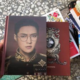 ZHANGYIXING LAY 张艺兴 2017新专辑 第二张专辑