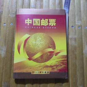 2000年珍藏版,年册