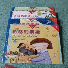 玛格丽特博士教你学说英语:第2辑、第3辑、第4辑、第5辑(第5-20册,16册合售,附光盘4张)【全新没拆封,品如图】