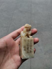 老巴林冻石印章
