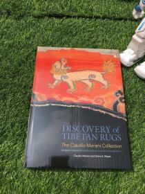 Discovery of Tibetan rugs 古代藏毯(中英文)