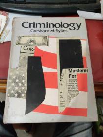 CRIMINOLOGY(犯罪学)