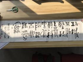 已故著名书法家马承祥老师精品书法