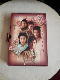 新仙剑奇侠传 (电视剧纪念XP版)(4碟装+操作手册+圆铁盒3徽章)
