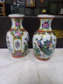 广彩小花瓶 1对(高11 )