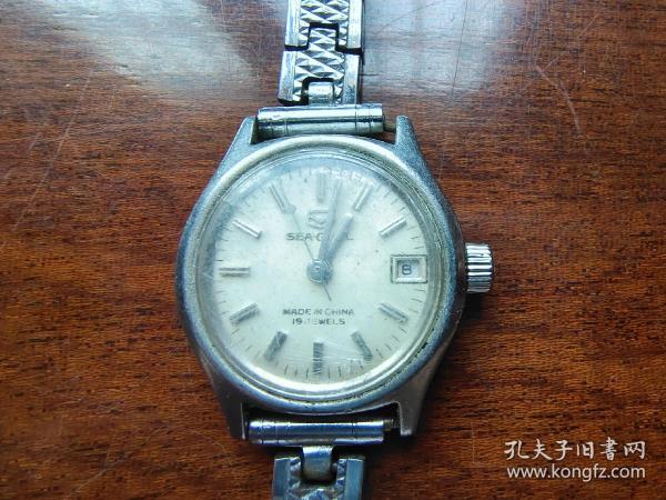 70年代海鸥牌 机械手表