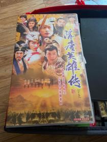 隋唐英雄传 全集 42片装VCD