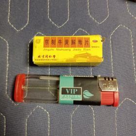 老药盒收藏:牛黄解毒片