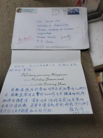 中国科学院海外知名学者段存明教授  贺年卡 带封