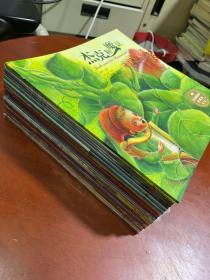 百年童话绘本·典藏版第1、2、3、4、5辑(全30册) 合售