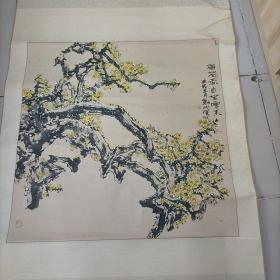 中国美术家协会郑冰先生书画作品