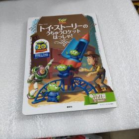 日文书(乐高之类)(精装)【存放46层】