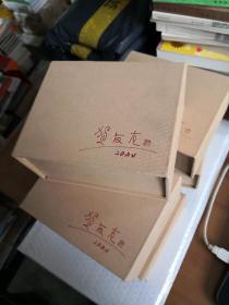 连环画--山乡巨变(50精装 大可堂,布面盒全4册)