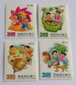 专292童玩邮票
