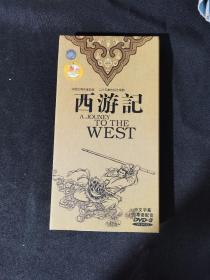 中国古典名著巨献 二十五集电视连续剧【西游记】DVD  全套  6片装