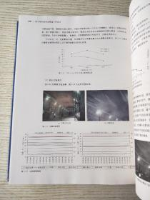 超大特长盾构法隧道工程设计:上海长江隧道工程设计