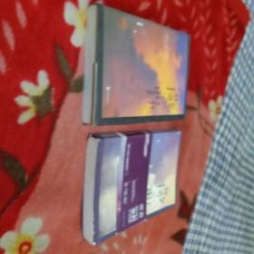 撒野(巫哲新书)+撒野2(2本合售)