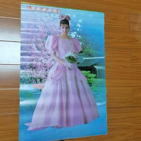 1991年挂历。外国美女婚纱。共七张全。