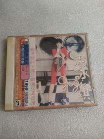 CD:梁咏琪gigi专辑