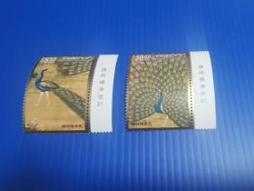 (微瑕疵品)专298孔雀开屏古画邮票  带边纸D   后背个别齿极其微黄