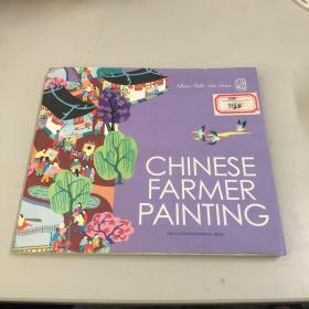 中国农民画(英文版)