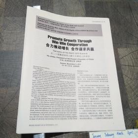 1.合力推动增长合作谋求共赢---胡锦涛在二十国集团领导人第六次峰会上的讲话2011年11月 2.深化合作 共同繁荣---温家宝在第八届中国-东盟商务与投资峰会上的讲话2011年10月
