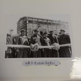黑白照片:西藏羊八井地热电站发电典礼  18x12.5厘米