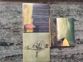 李志专辑CD唱片梵高先生➕这个世界会好吗➕这被禁忌的游戏三件套李志前三张专辑有ifpi老版正版