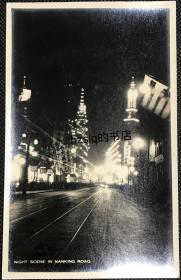 """民国早期上海南京路先施和永安百货公司大楼及周边夜景,可见""""新凤祥银楼""""""""永升昌""""等广告。老照片影像清晰,颇为少见难得"""
