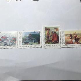 波兰邮票 油画作品 4枚 盖销票