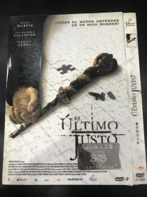 墨西哥:最后的公义者(D)