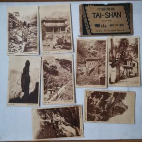 民国明信片   中国风景【泰山】第二辑【八张】