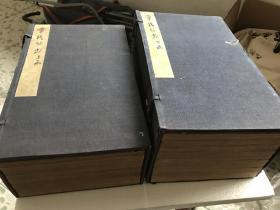 章太炎【章氏丛书】白纸木刻本。原装品佳