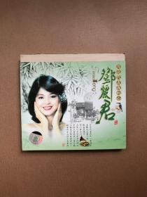 经典珍藏 CD&DVD 碟片 邓丽君 月亮代表我的心 (2碟装)