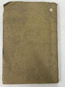 民间家传法术手稿本,内容独特稀见。D088